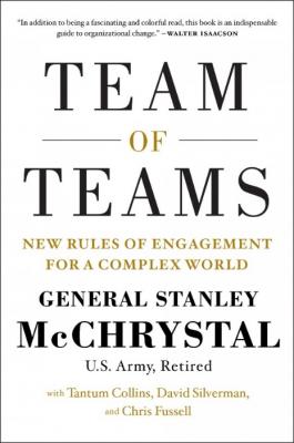 Team of Team